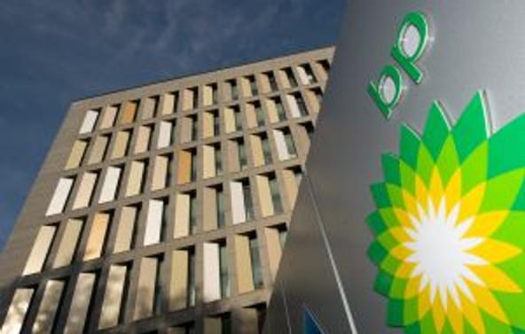 BP'nin genel müdürü değişiyor