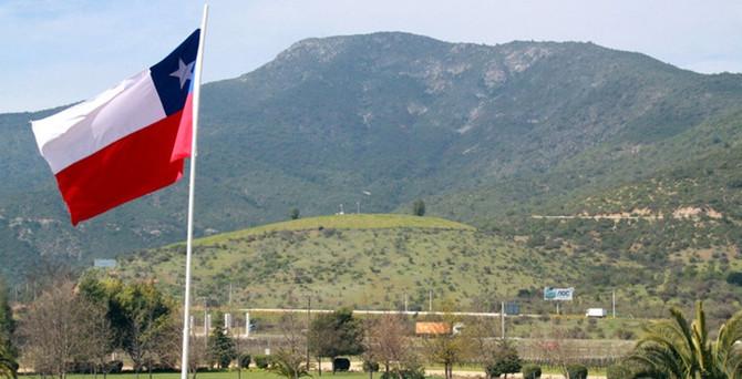 Şili'de şiddetli deprem