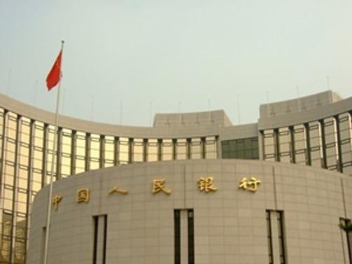 PBOC borç verme kotasını artırdı