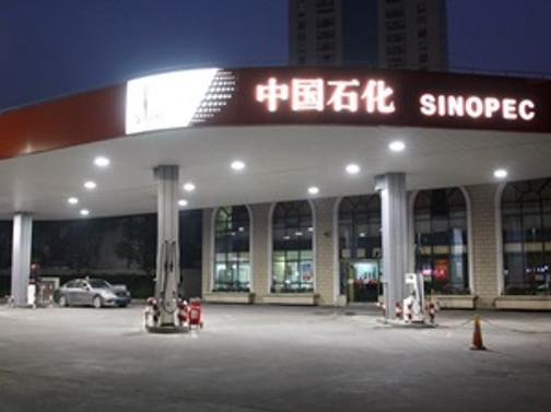 Çin'in en büyük 500 şirketi açıklandı
