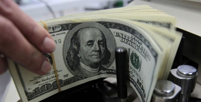 Fitch sonrası dolar nasıl açıldı?