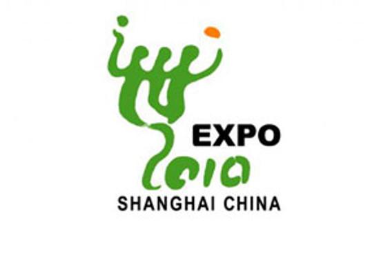 Şanghay EXPO'da Türk Pavyonu'na ziyaretçi akını