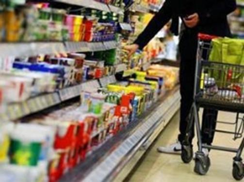 Almanya'da perakende satışlar azaldı