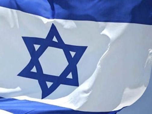 İsrail'den vatandaşlarına seyahat uyarısı