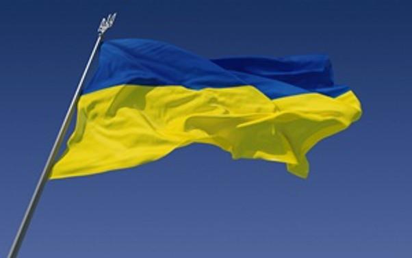 Ukrayna'nın CDS'leri dört ayın en yüksek seviyesinde