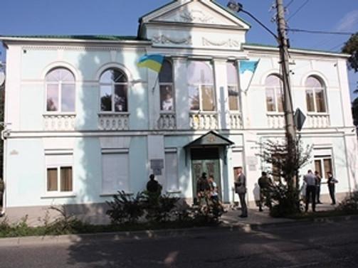 Kırım Vakfı'na 50 bin ruble para cezası