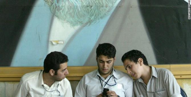 İran'da iletişim yasağı