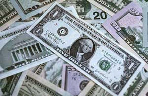Döviz rezervi 382 milyon dolar azaldı