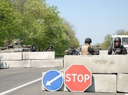 Ukrayna, Rusya ile sınır kapılarını kapatıyor