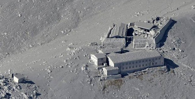 Yanardağ faciasında 30'u aşkın kişi öldü