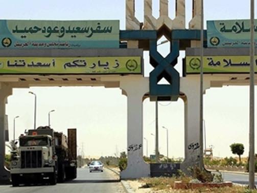 Refah Sınır Kapısı 5 günlüğüne kapanacak