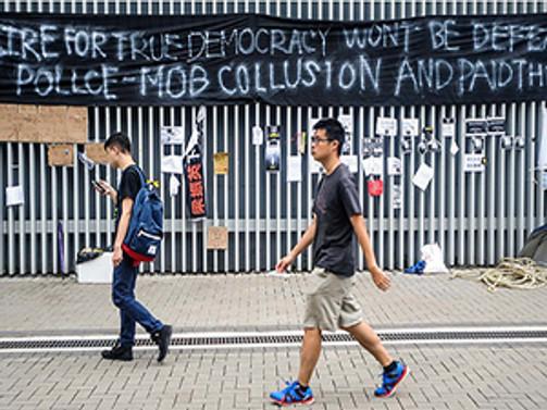 Hong Kong'da gerilim artıyor