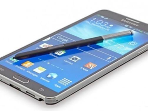 Turkcell'den Samsung Galaxy Note 4 kampanyası