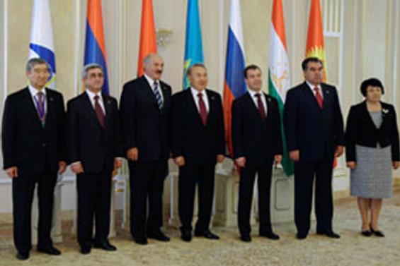 AET Zirvesi Astana'da yapıldı