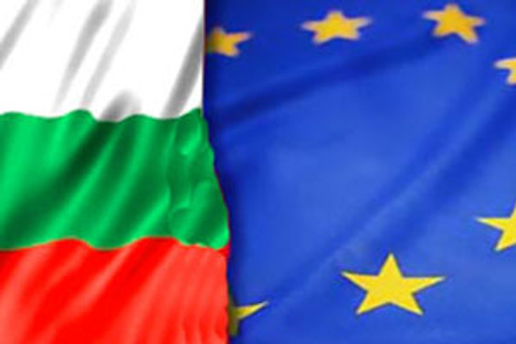 Bulgaristan, büyükelçiliklerini kapatıyor