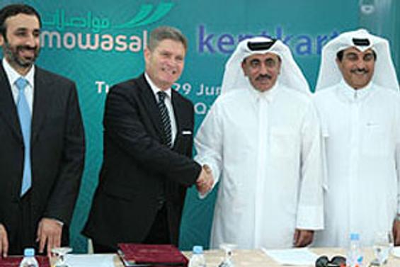Katarlılar da 'akıllı kart'a geçiyor