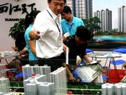 Çin'de konut fiyatları geriledi