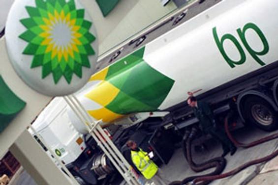 BP 1,79 milyar dolar kar etti