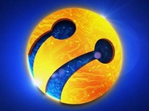 Turkcell 5G'de küresel hedefleri belirleyenler arasında