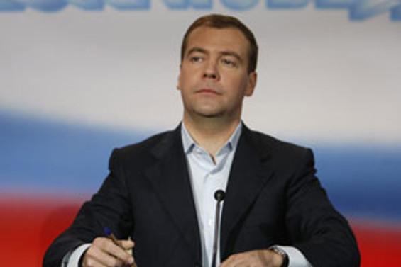 Medvedev Japonya'yı ayağa kaldırdı