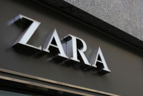 Zara, 'marka' davasını kaybetti