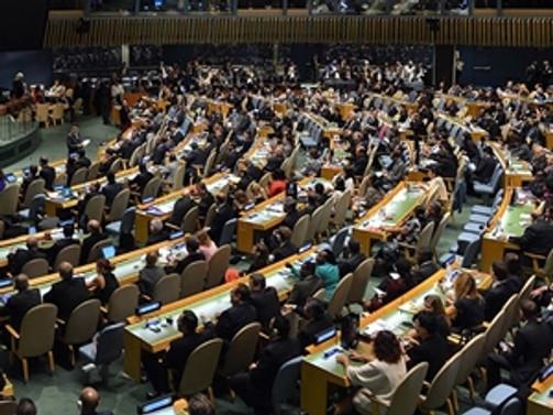 BM'den Suriye ve İran kararı