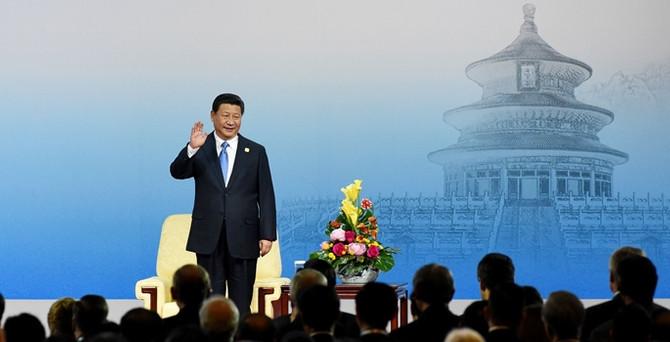 APEC Zirvesi, CEO Forumu ile açıldı