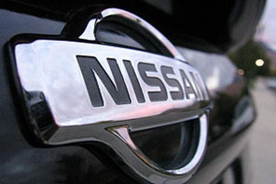 """Nissan'dan """"Öndeki Araca Çarpmayı Önleme Konsepti"""""""