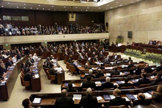 ABD İsrail'den 90 günlük moratoryum istedi