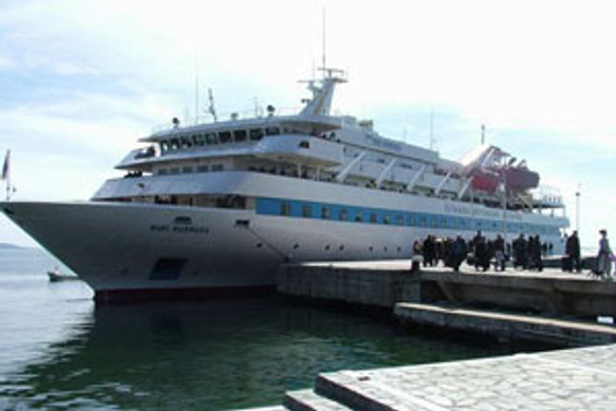 Mavi Marmara yarın yola çıkacak