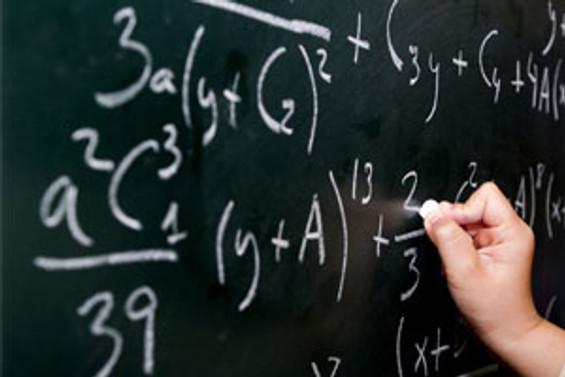 Çukurova Üniversitesi, 30 öğretim üyesi alacak