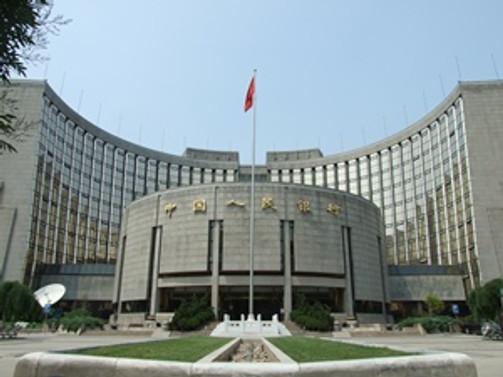 Çin'den sürpriz faiz indirimi
