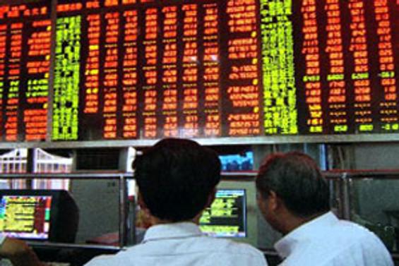 Çin'de sanayi sektörü karlarındaki düşüş hız kesti