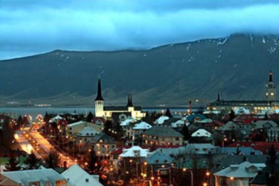 İzlanda faizini yüzde 7'ye indirdi