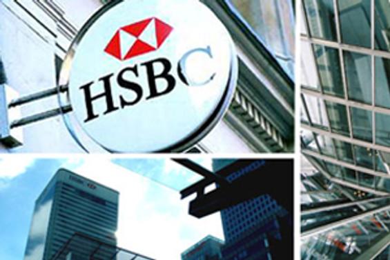HSBC 5,8 milyar dolar kar etti
