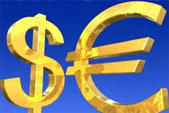"""""""Euro/dolar paritesi 1,05 olacak"""""""