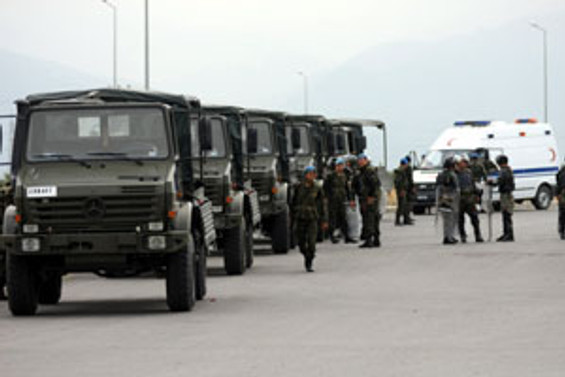 Dörtyol, BDP'ye kapalı