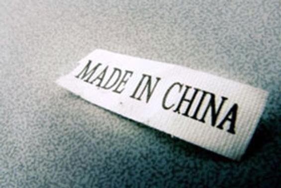 Çin, Japonya'yı solladı, ikinci büyük oldu