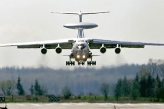 ABD-Rusya savaş uçakları ilk kez ortak savunma tatbikatına katılacak