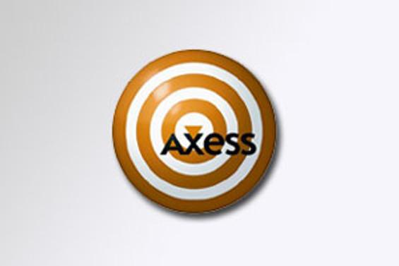 Axess'ten nakit ihtiyaçları için 'Hızlı Para' hizmeti