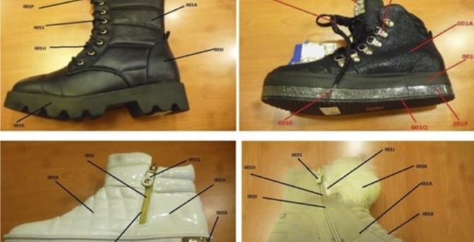"""""""Zehirli"""" ayakkabılar için 456 bin 840 lira ceza kesildi!"""