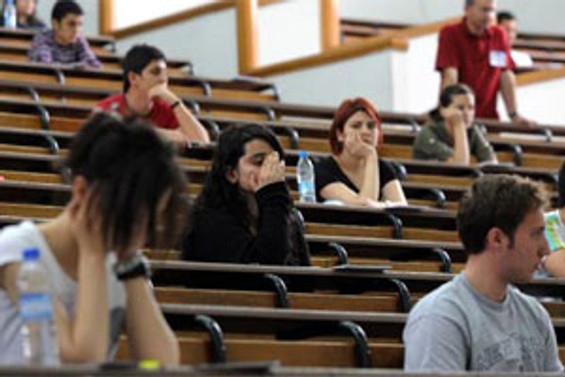 KPSS sınavı sona erdi