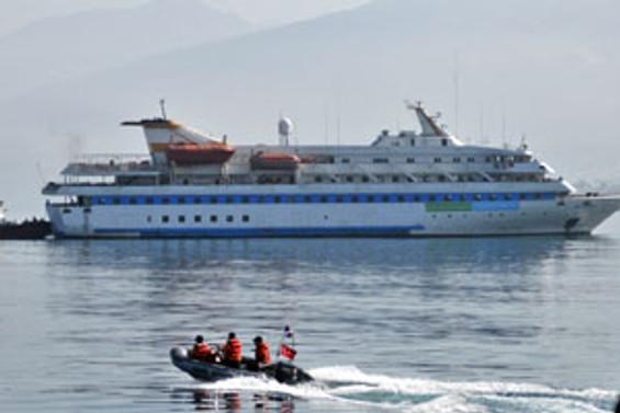 Yardım gemileri inceleniyor