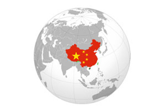 Çin'in dış ticareti yüzde 40 arttı