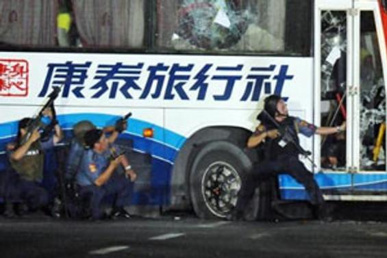 Skandal operasyonda 4 polis açığa alındı