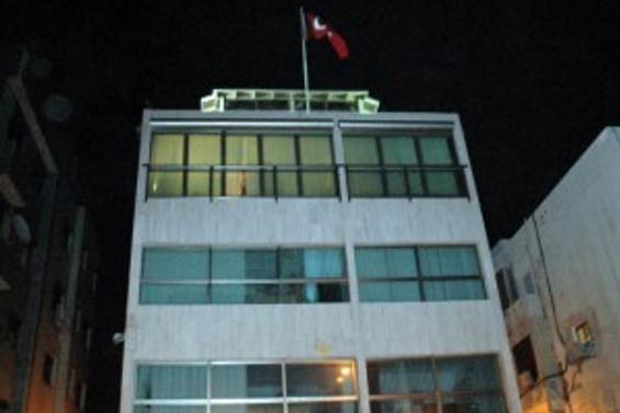 Tel Aviv, Türk Büyükelçiliği'ni otele çevirecek