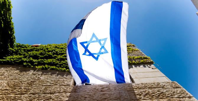 İsrail'de yolsuzluk gözaltıları