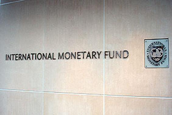 Türkiye'nin IMF'den çekeceği kredi limiti arttı