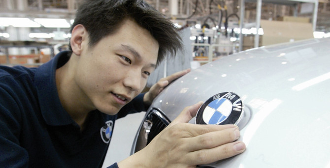 BMW binlerce işçi alacak