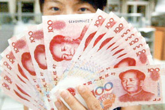 ABD'den Yuan'a karşı önlem